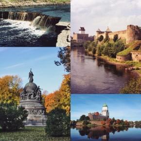 Экскурсии. Осень - 2015